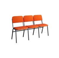 Кресла для актового зала Алиса