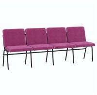 Кресла для концертного зала Тревис