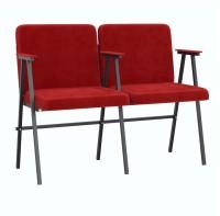Кресла для актового, концертного зала Тревис с подлокотником