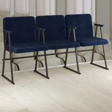 Кресла для концертного, актового зала Тревис с подлокотником на лыже